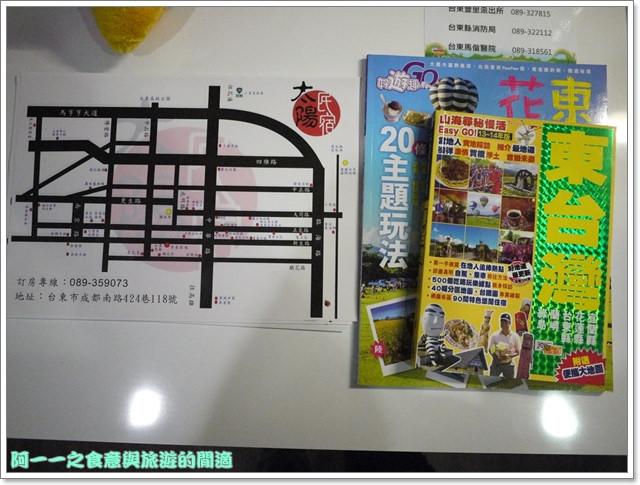 image027台東民宿太陽民宿