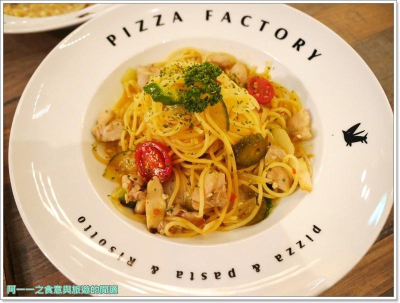 三重聚餐美食.披薩工廠.台北.大份量.漸層飲料image038