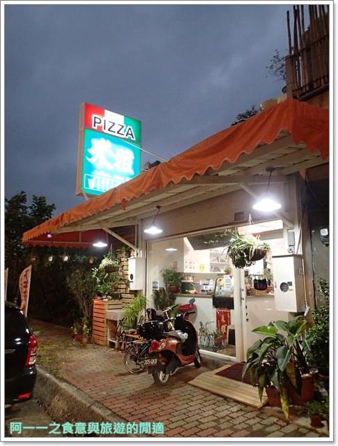三芝美食披薩義式料理甜點飲料米雅聚餐image001