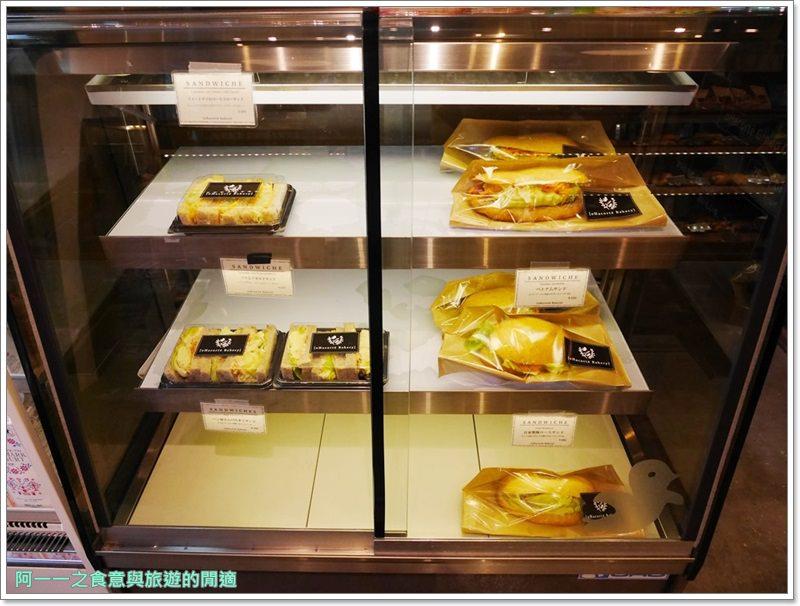 沖繩下午茶美食.甜點.oHacorte水果塔.bakery.image015