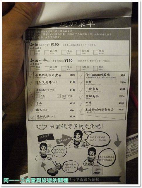 一蘭拉麵harbs日本東京自助旅遊美食水果千層蛋糕六本木image013