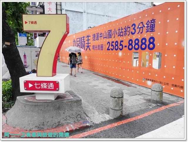 捷運中山捷運站美食食屋重次郎巨無霸咖哩飯雪花烏龍麵日式料理丼飯定食image002
