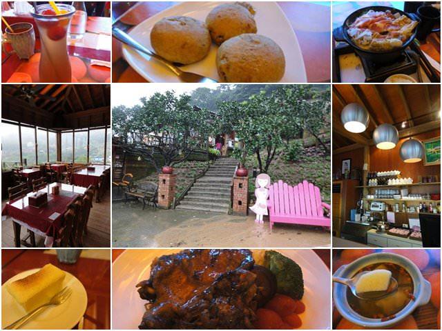 台北八里 桃樂絲森林 柚子大餐(食尚玩家)~雲霧環繞的世外桃源