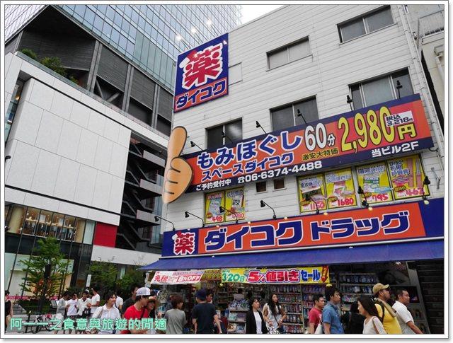 大阪梅田美食きじ木地大阪燒瀧見小路梅天藍天大廈image002