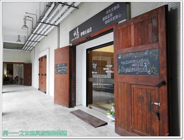 花蓮旅遊文化創意產業園區酒廠古蹟美食伴手禮image016