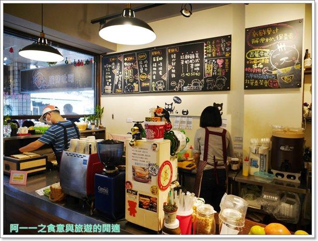 餓店碳烤吐司.捷運三重國小站.美食.早餐.雙倍起司肉蛋image009