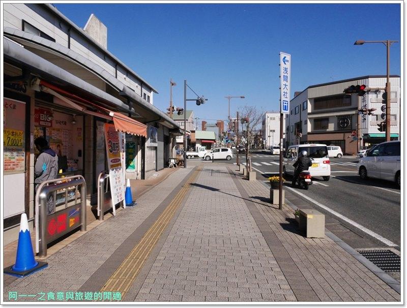 靜岡旅遊景點.富士山本宮淺間大社.湧玉池.長屋門.image016