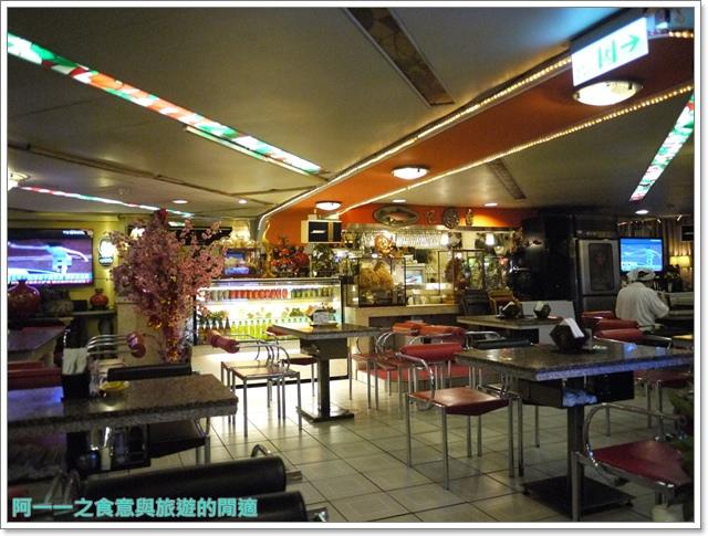 西門町捷運西門站美食東一排骨老店蛋蜜汁image004