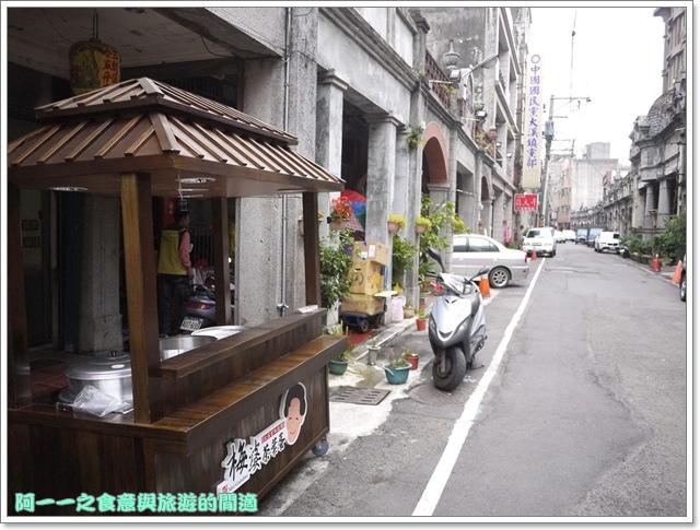image033大溪老街梅婆茶葉蛋
