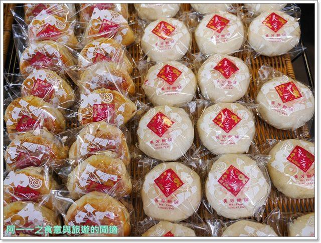 新竹美食.中秋月餅禮盒.美芳餅舖.肉粽.喜餅.伴手禮image013