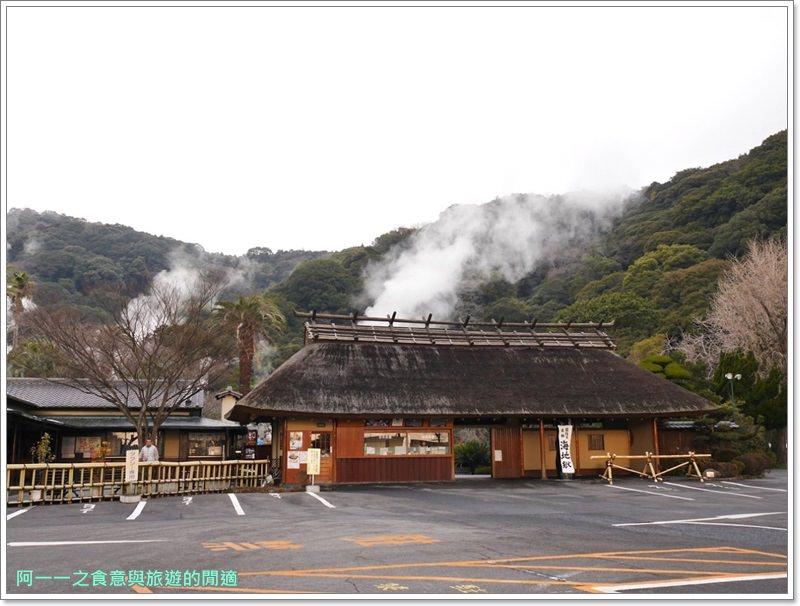 海地獄.九州別府地獄八湯.九州大分旅遊image006