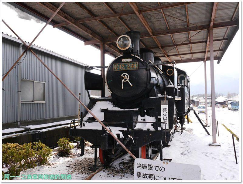 南阿蘇鐵道.阿蘇猿劇場.日本九州旅遊image031