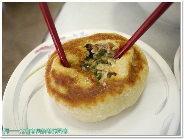 台東美食小吃正海城北方小館蔥油餅酸菜白肉鍋image020
