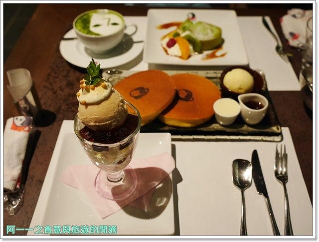 京都美食下午茶YojiyaCafé藝妓咖啡.鬆餅.甜點image029