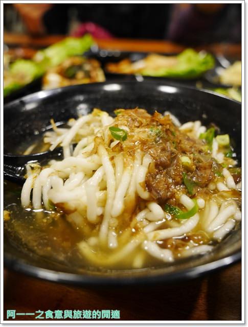 台東美食老東台米苔目食尚玩家小吃老店xo醬image030