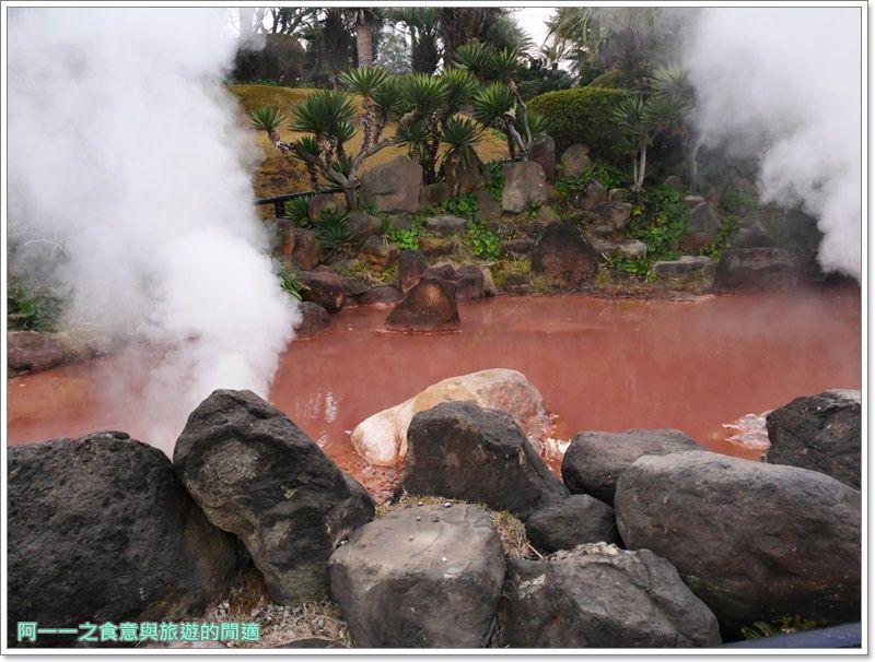 海地獄.九州別府地獄八湯.九州大分旅遊image031