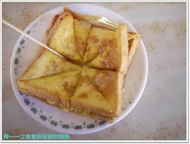 台東美食明奎早餐店春牛豆漿大王宵夜image013