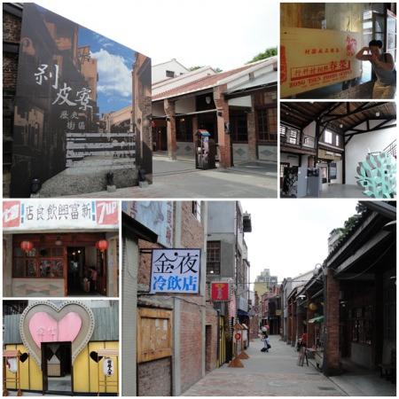 台北艋舺 剝皮寮老街~一切都靜止於那個時刻
