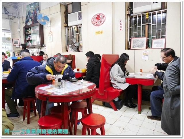 海安咖啡室.香港上環美食.早餐.菠蘿油.懷舊冰室image005