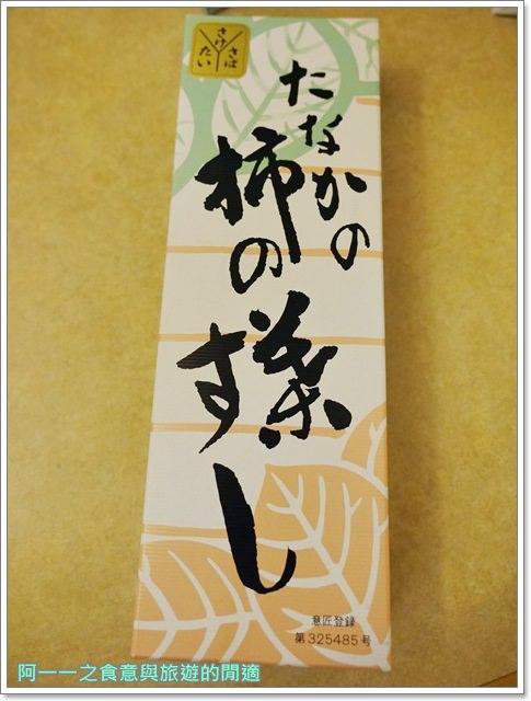 奈良伴手禮.甜點.天極堂.柿葉壽司.葛切.美食image013