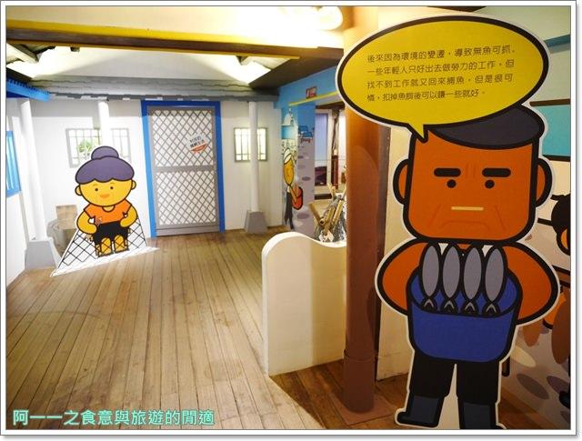 七星柴魚博物館.花蓮伴手禮.親子旅遊.觀光工廠image038