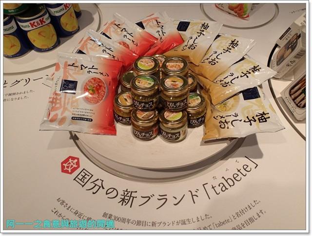日本東京自助旅遊晴空塔天空樹美食skytree抹茶霜淇淋問屋國分image010