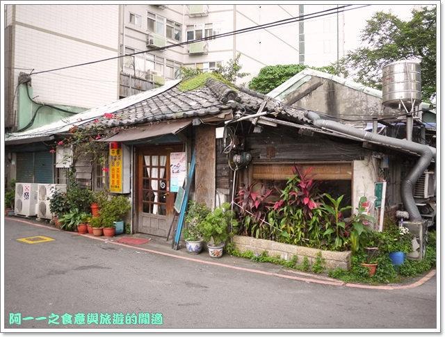 台北捷運古亭站美食日式料理大阪燒愛好燒紅葉image003