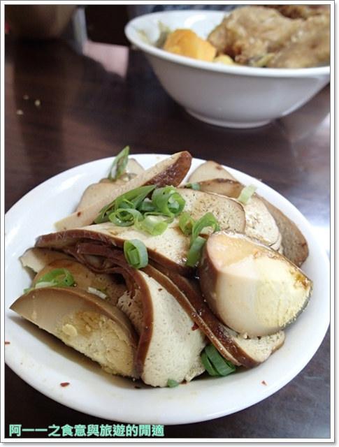 三芝盧師傅牛肉麵雞腿飯image013