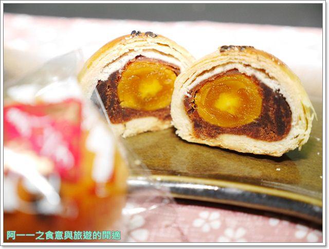 新竹美食.中秋月餅禮盒.美芳餅舖.肉粽.喜餅.伴手禮image037