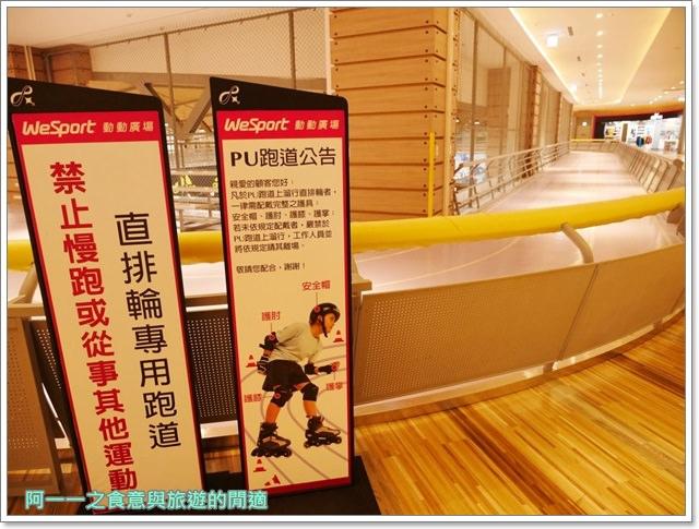 大魯閣草悟道.鈴鹿賽道樂園.高雄捷運景點.購物中心image021