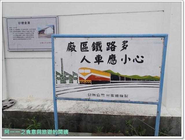 庫空間庫站cafe台東糖廠馬蘭車站下午茶台東旅遊景點文創園區image008