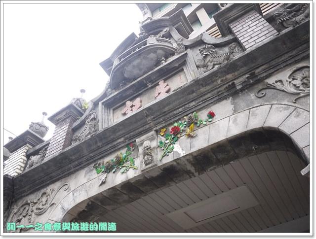 image025大溪老街梅婆茶葉蛋