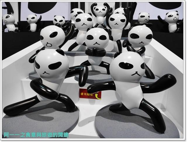 阿朗基愛旅行aranzi台北華山阿朗佐特展可愛跨年image042