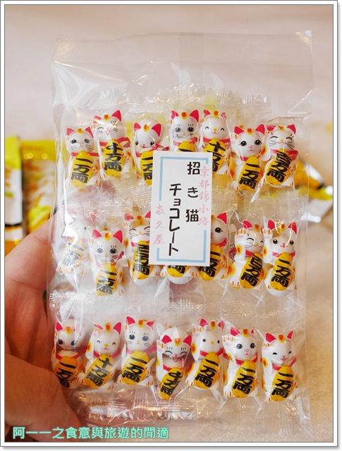 大阪.京都.伴手禮.甜點.神戶.奈良.姬路.蛋黃哥image050