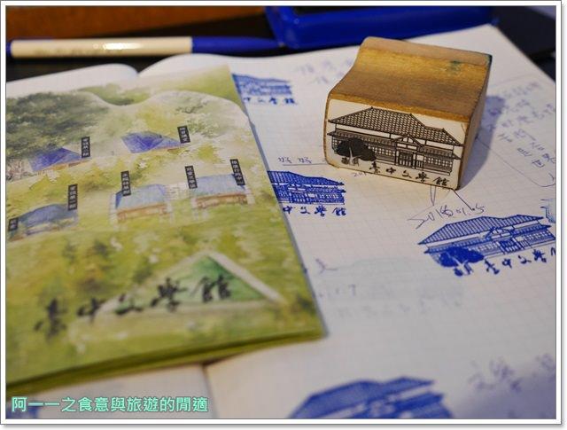 台中文學館.第五市場阿義紅茶冰.日式建築.古蹟.台中文學公園image020