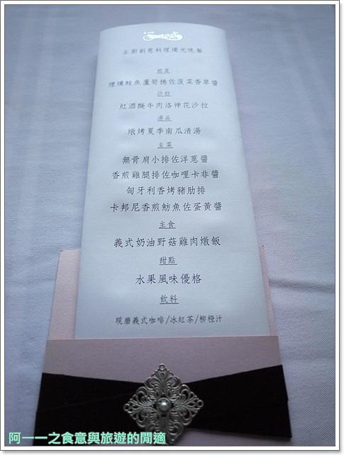 台東知本美食民宿風車教堂法式料理燭光晚餐浪漫求婚image013