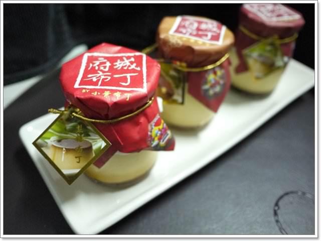 台南 小葉布丁&異人館布丁 布丁吃透透~阿一一台南高雄小吃之旅