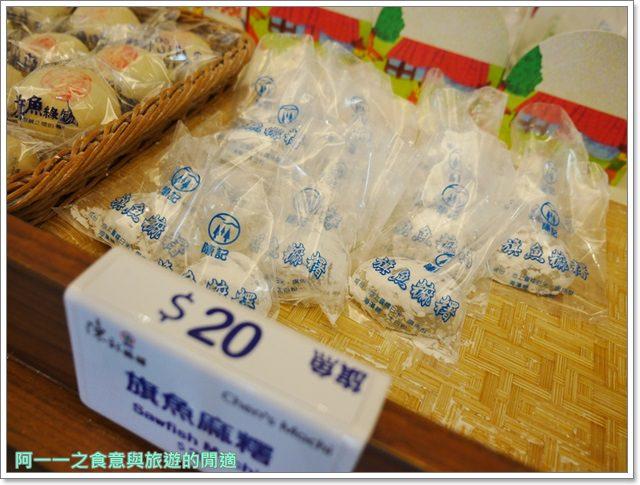 台東伴手禮陳記麻糬旗魚麻糬老店甜點美食image019