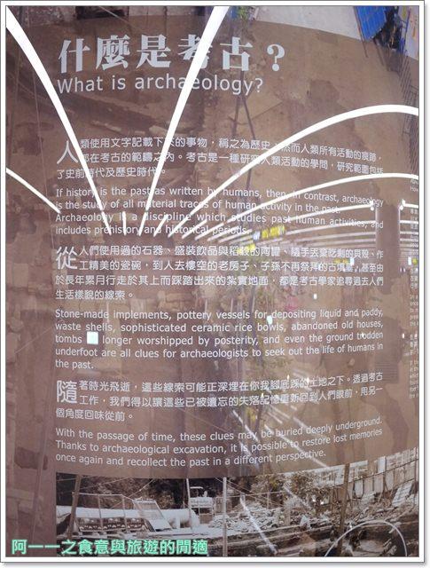 捷運松山線北門站台北博物館古蹟清代遺跡image030