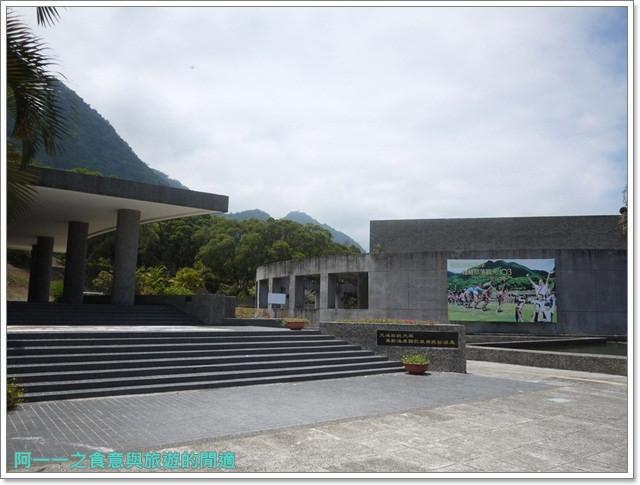 台東成功旅遊景點都歷遊客中心親子寓教於樂阿一一image009