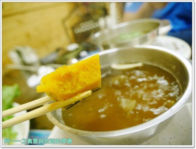 南投日月潭美食橋涮涮鍋火鍋有機蔬菜養生健康平價image016