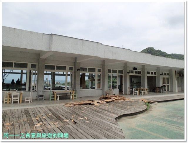 北海岸旅遊石門美食白日夢tea&cafe乾華國小下午茶甜點無敵海景image005