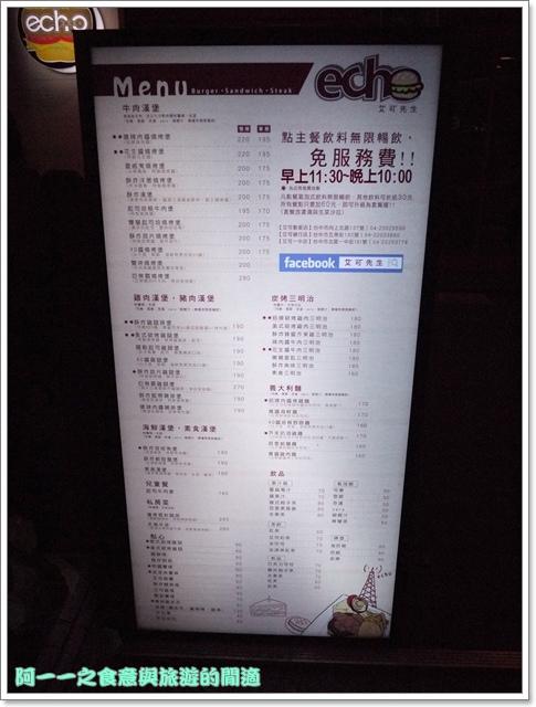 台中美食勤美艾可先生漢堡image003