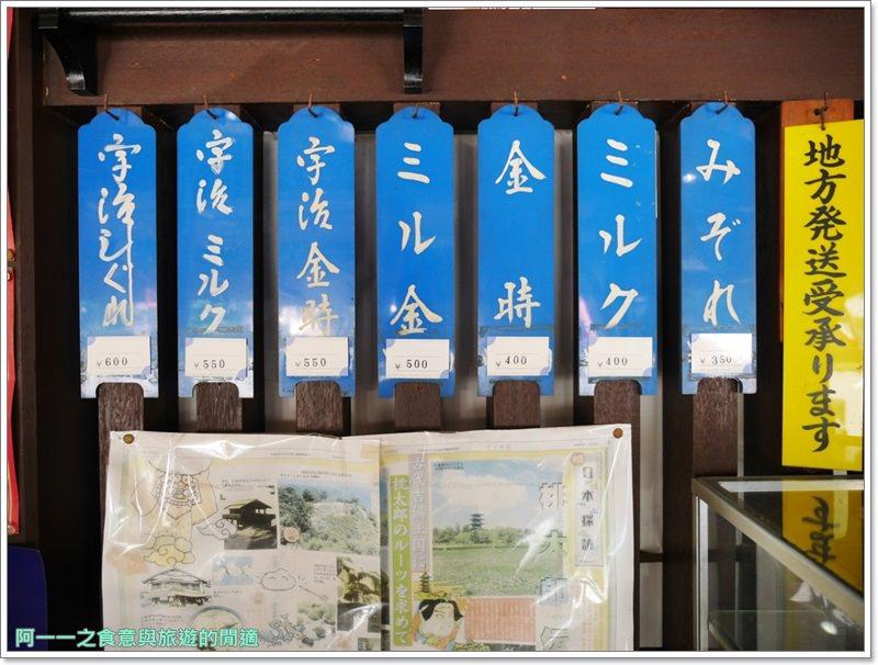 日本岡山旅遊.吉備津神社.桃太郎.迴廊.image018