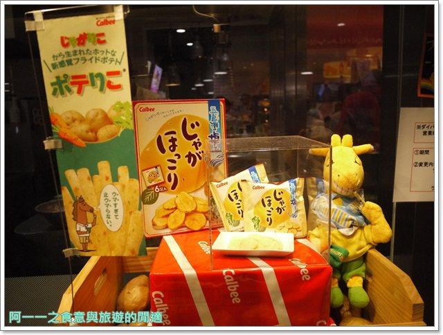 東京台場美食Calbee薯條築地銀だこGINDACO章魚燒image012