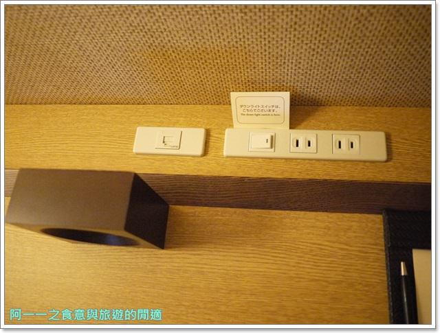 東京巨蛋住宿庭之酒店飯店東京丹羽水道橋後樂園image043