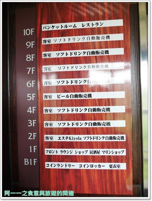 沖繩住宿 喜瀨海灘皇宮酒店.Kise-Beach-Palace.海景飯店image018