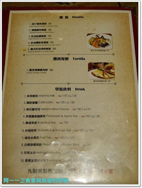 台北車站美食蘑菇森林義大利麵坊大份量聚餐焗烤燉飯image016