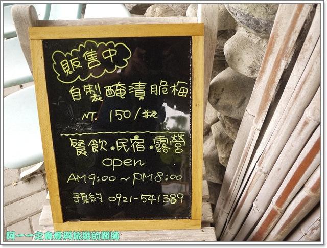 台東鹿野美食春耕源香草火鍋咖啡民宿image005