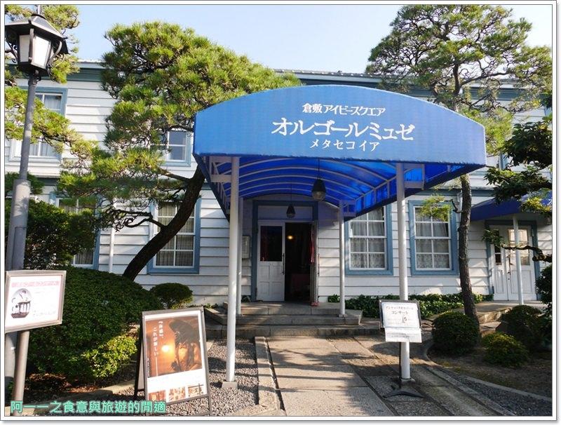 倉敷美觀地區.常春藤廣場.散策.倉敷物語館.image025